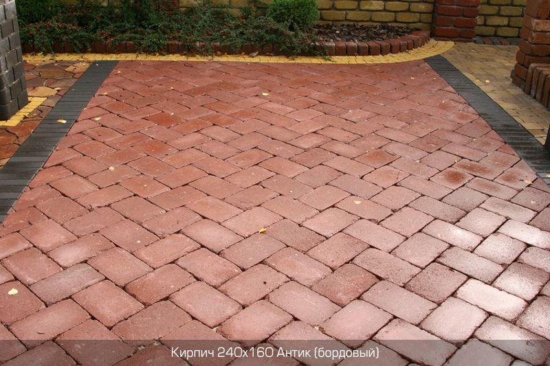 Тротуарная плитка Кирпич Антик 240х160 (бордовый неполный прокрас) (9 см)