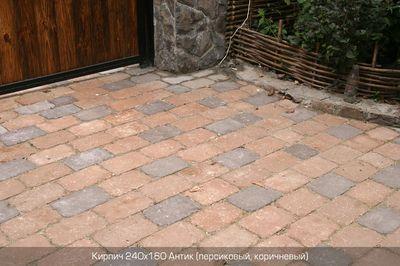 Тротуарная плитка Кирпич Антик 240х160 (персиковый полный прокрас) (9 см) цена