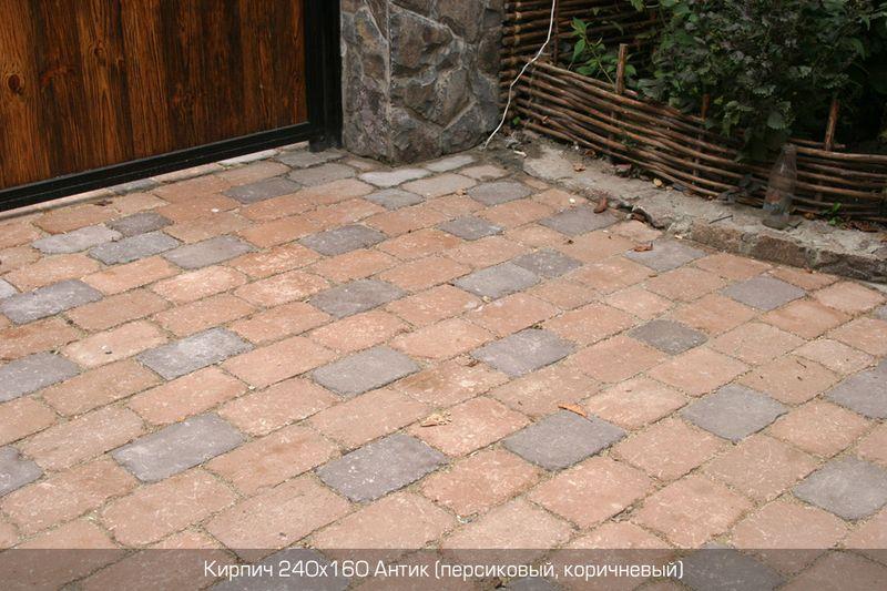 Тротуарная плитка Кирпич Антик 240х160 (персиковый неполный прокрас) (9 см)