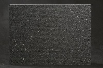 Утеплитель Неопор (Neopor® by BASF) 50 мм цена