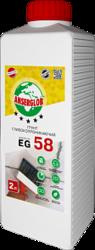 купить Anserglob EG-58 Грунтовка внутренняя глубокого проникновения (канистра 5 л)