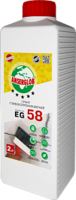 Anserglob EG-58 Грунтовка внутренняя глубокого проникновения (канистра 5 л)