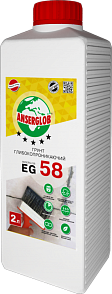 Anserglob EG-58 Грунтовка внутренняя глубокого проникновения (канистра 2 л)