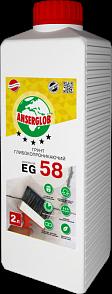 Anserglob EG-58 Грунтовка внутренняя глубокого проникновения (канистра 10 л)