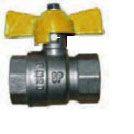Газовый шаровый кран Solomon 3/4` ВВ ЖБ PN20 SP