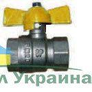 Газовый шаровый кран Solomon 1/2` ВВ ЖБ PN40