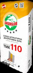 купить Anserglob ТМК-110 Декоративная штукатурка короед 3,5 мм белая