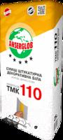 Anserglob ТМК-110 Декоративная штукатурка короед 3,5 мм белая