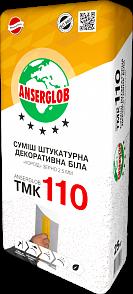 Anserglob ТМК-110 Декоративная штукатурка короед 2,5 мм белая