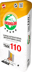 Штукатурка минерал. (короед) Anserglob ТМК-110 2,5-3мм, (белая)