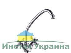 Смеситель для кухни Mixxen МЕДЕЯ HB7002805C-М7110