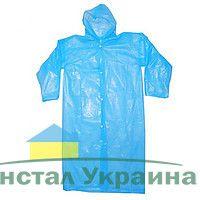 Плащ-дождевик на кнопках Украина (70-160)