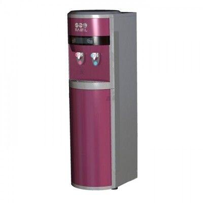 Raifil SPR-3011 P цены