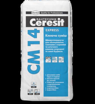 Ceresit СМ 14 Быстротвердеющая клеящая смесь Express (25 кг.) цена