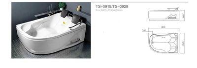 Акриловая ванна Appollo TS-0929 1800 x 1240 x 660 левосторонняя цена