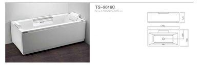Акриловая ванна Appollo TS-9016С 1700 x 900 x 570 цена