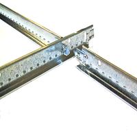 Профиль усиленный LSG PLUS 0,6м