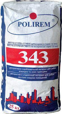 "Polirem343 Штукатурка декоративно-отделочная ""Мелкозернистая"" 1,6 мм цена"