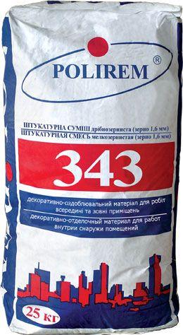 """Polirem343 Штукатурка декоративно-отделочная """"Мелкозернистая"""" 1,6 мм"""