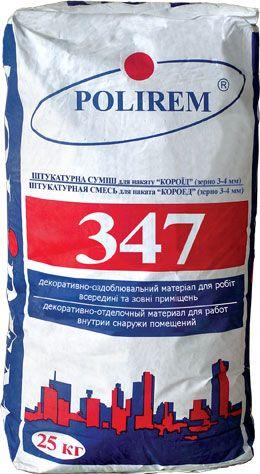 """Polirem347 Штукатурка декоративно-отделочная """"Короед"""" 3 мм"""