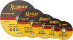 купить Диск отрезной по металлу ATAMAN 230*2,5 мм (40-116)