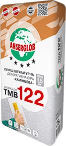 Anserglob ТМВ-122 Декоративная штукатурка камешковая 1,5 мм серая