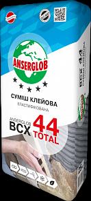 Anserglob ВСХ-44 Эластическая клеевая смесь цена