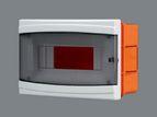 купить Щиток пластиковый на 9 модулей с дверцей (внутренний) BR 805