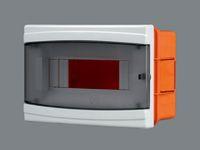 Щиток пластиковый на 9 модулей с дверцей (внутренний) BR 805