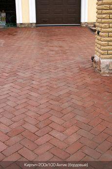 Тротуарная плитка Кирпич Антик 200х100 (бордовый) (6 см)