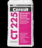 купить Ceresit СТ 225 Шпаклевка фасадная финишная (св.-серая), слой до 3мм