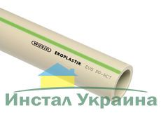 Полипропиленовая труба WAVIN Ekoplastik PN 20 90х15,0