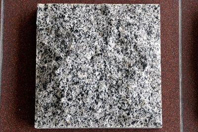 Плитка рваный камень Покостовское месторождение цена