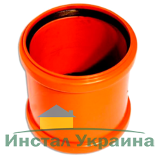 WAVIN EKOPLASTIK Муфта надвижная, класс N; 250 (3046200250) для наружной канализации