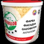 купить Anserglob Структурная акриловая краска GAZOBETON 14кг.