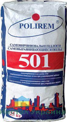 Polirem 501 самовыравнивающийся наливной пол, слой 5-50 мм