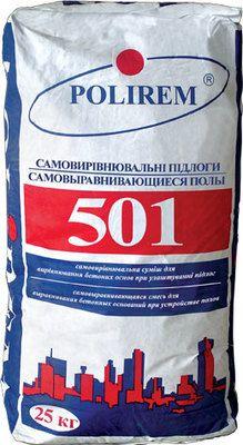 Polirem 501 самовыравнивающийся наливной пол, слой 5-50 мм цены