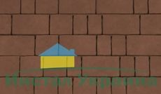 Тротуарная плитка Старый город (коричневый) (6 см)