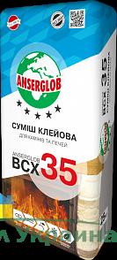 Anserglob ВСХ-35 Клеевая смесь для каминов и печей