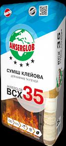 Anserglob ВСХ-35 Клеевая смесь для каминов и печей цена