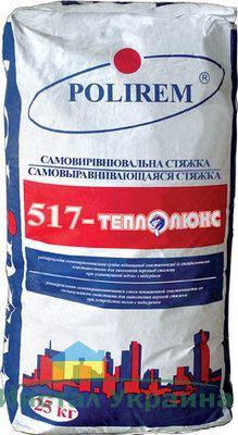 Polirem 517 ТЕПЛОЛЮКС самовыравнивающийся пол слой от 30 мм