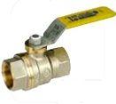 Газовый шаровый кран Giacomini, полнопроходной с желтой L- ручкой, никелированный ВВ 3/4`