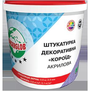 Anserlob Акриловая белая декоративная штукатурка короед зерно 2,5 мм. цены