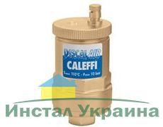 Caleffi Solar автоматический воздухоотводчик хром. вертикальный 1/2