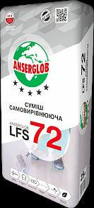 Anserglob LFS-72 Самовыравнивающийся пол 5-50 мм