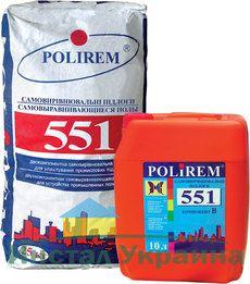 Polirem 551 промышленный самовыравнивающийся пол, слой 5-50 мм