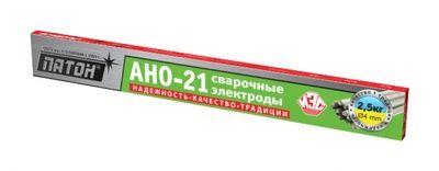 Патон Электроды сварочные d-3мм АНО-21 (уп. 5кг) цена