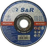 Диск отрезной по металлу 230х2,0х22 мм S&R цена