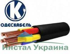 Одескабель Кабель АВВГнг-LS 5*16 (ож) -0,66