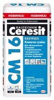 купить Ceresit СМ 16 Эластичная клеящая смесь EasyFlex (25 кг.)